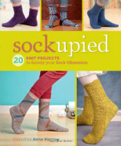 sockupied015book